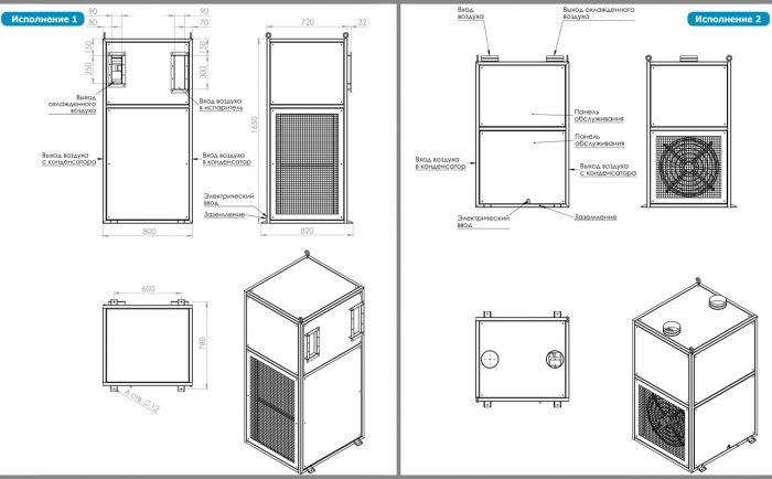 Габаритный чертеж КК6,5-1,2