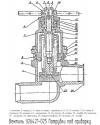 Вентиль сильфонный У26421-025