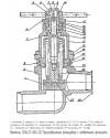 Вентиль сильфонный У26421-065-02