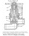 Вентиль сильфонный угловой У29201-025